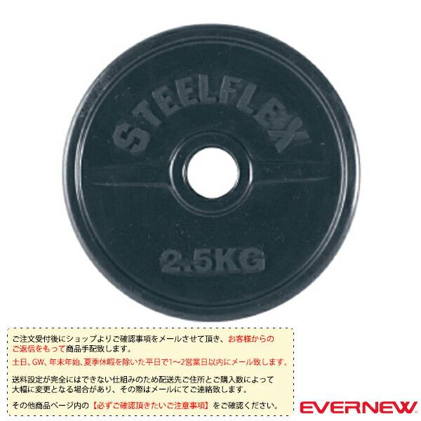 [送料別途]28φラバープレート 2.5kg】2枚1組(ETB116)