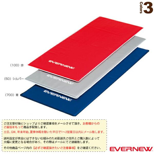 [送料別途]エクササイズマット 150DX(ETB250)