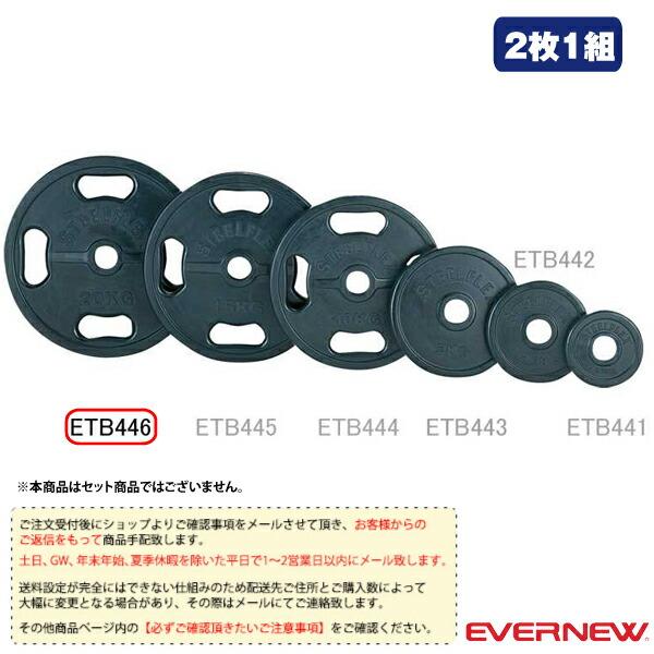 [送料別途]50φラバープレート 20kg/2枚1組(ETB446)