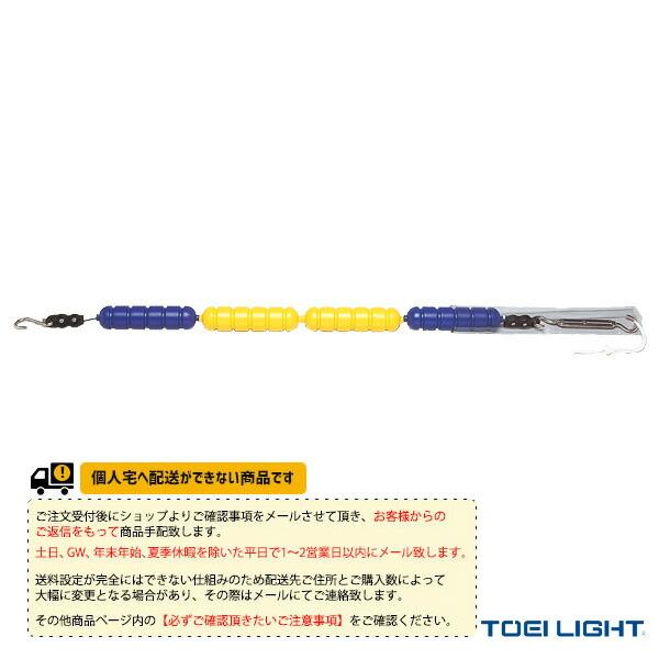 [送料別途]コースロープP60L/ブロー成形タイプ/25m用(B-2715B)