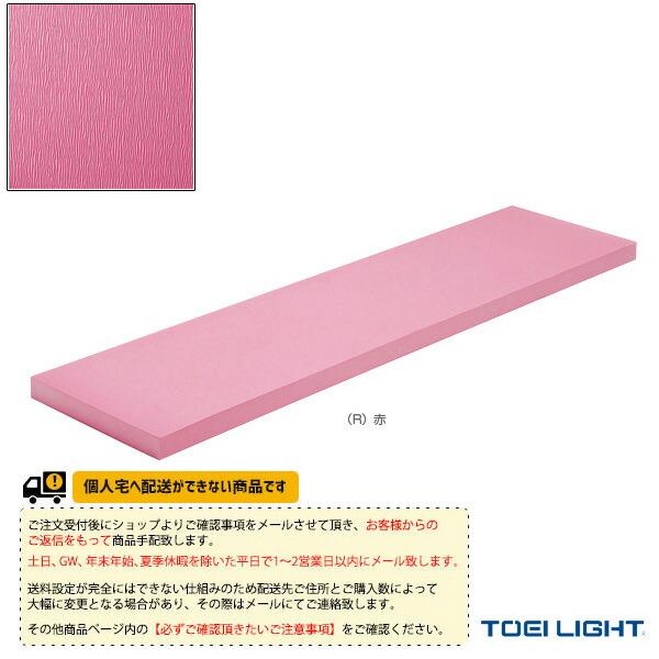 [送料別途]ロングビート500(B-3082)
