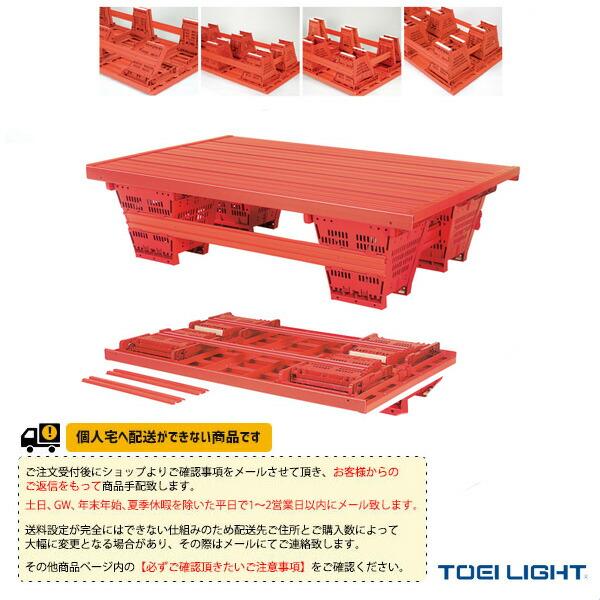 [送料別途]折りたたみプールフロア1.5/折りたたみタイプ(B-3188)