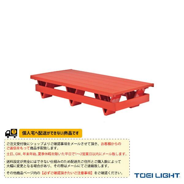 [送料別途]プールフロアV2側板付/V脚型タイプ(B-3305)