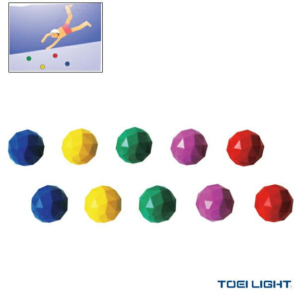 マルチサイドダイブボール/10個1組/青・緑・赤・黄・紫各2個組(B-3341)