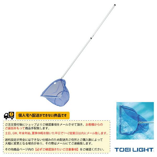 [送料別途]フィレットレースクリーナーDX(B-3453)