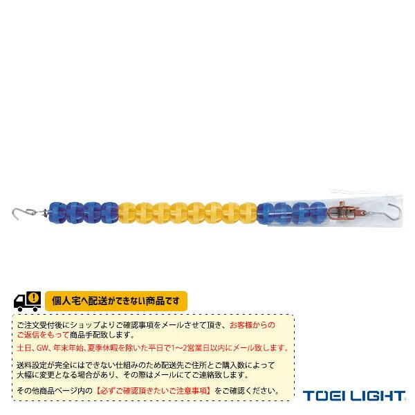 [送料別途]コースロープ80H-DX/低発泡フロートタイプ/25m用(B-3487)