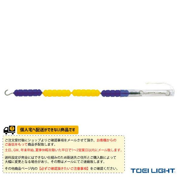 [送料別途]コースロープスクール60L/ブロー成形タイプ/25m用(B-3542B)