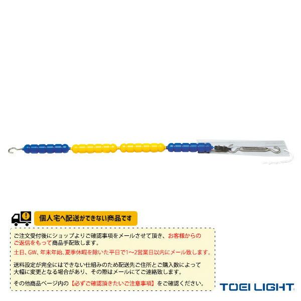 [送料別途]コースロープスクール50L/ブロー成形タイプ/25m用(B-3719)