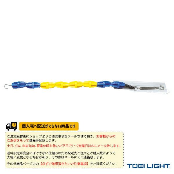 [送料別途]コースロープスクール60H/低発泡タイプ/25m用(B-3721)