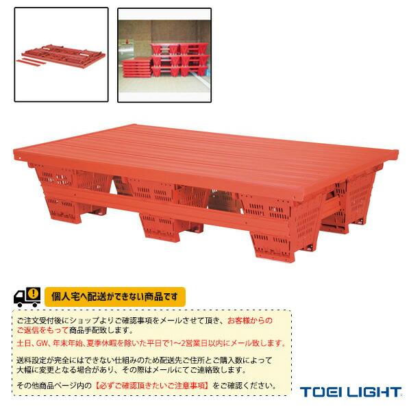 [送料別途]折りたたみプールフロア2-TL/折りたたみタイプ(B-3871)