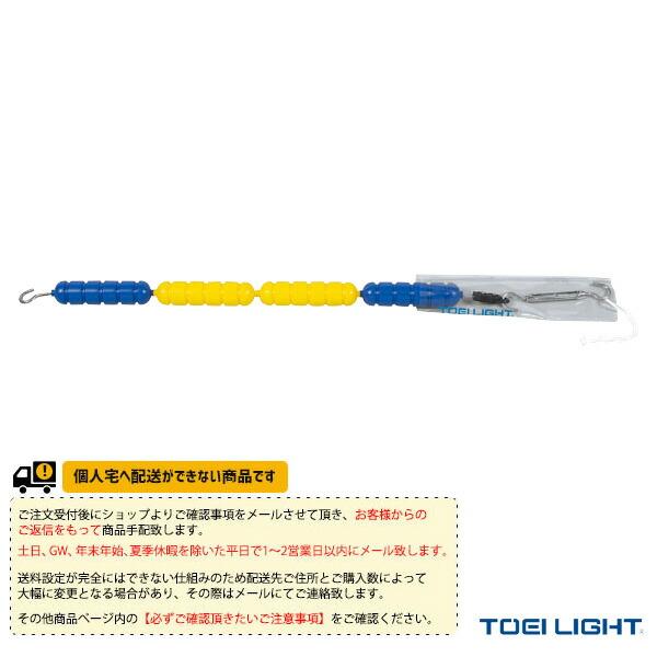 [送料別途]コースロープ60L/ブロー成形タイプ/25m用(B-3889)