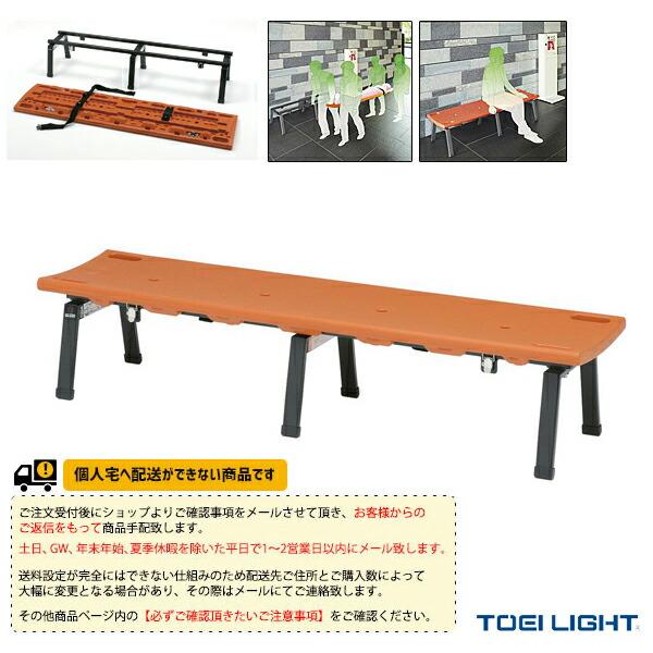 [送料別途]レスキューボードベンチ(B-6097)