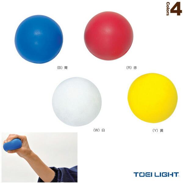 やわらかいボール/同色10個1組(B-6341)