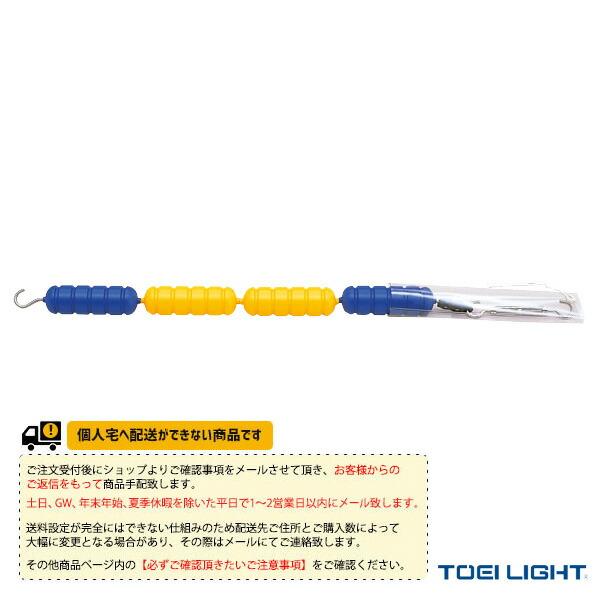 [送料別途]コースロープ75L/ブロー成形タイプ/25m用(B-6805)