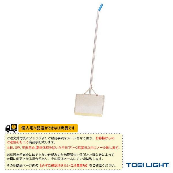 [送料別途]アクアスイーパーNT1(B-7450)
