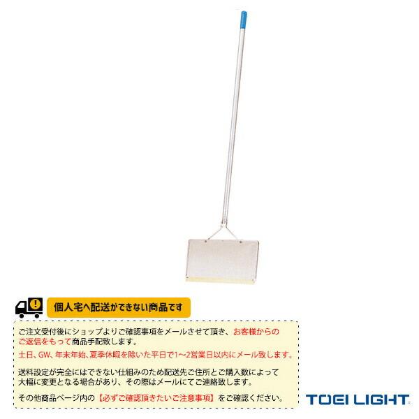 [送料別途]アクアスイーパーNT3(B-7460)