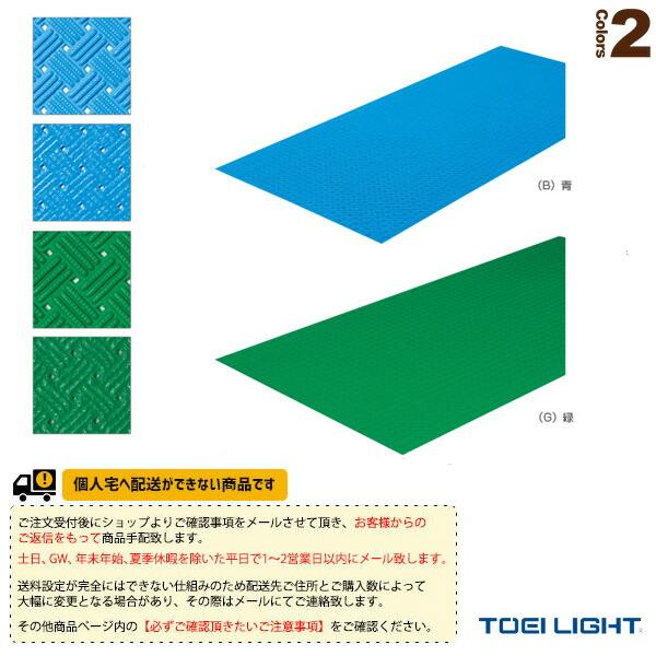 [送料別途]ダイヤマットグリッド(T-1257)