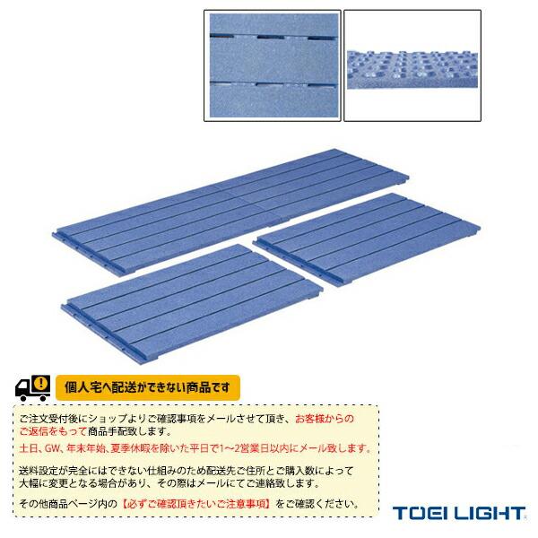 [送料別途]ソフトスノコ900/2枚1組(T-2093)