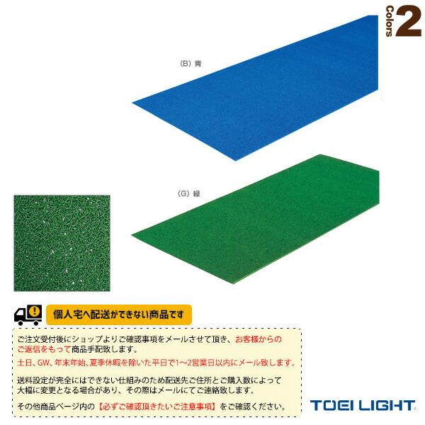 [送料別途]ダイヤマットCN600(T-2406)
