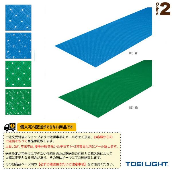 [送料別途]ダイヤマットアルマット(T-2661)