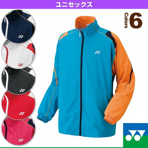 裏地付ウォームアップシャツ/ユニセックス(52010)