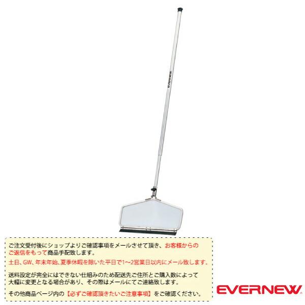 [送料別途]スクープネット 260(EHB157)