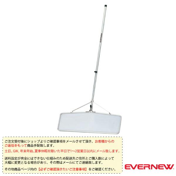 [送料別途]スクープネット W-90(EHB158)