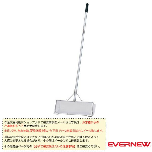 [送料別途]スクープネット B-120(EHB160)
