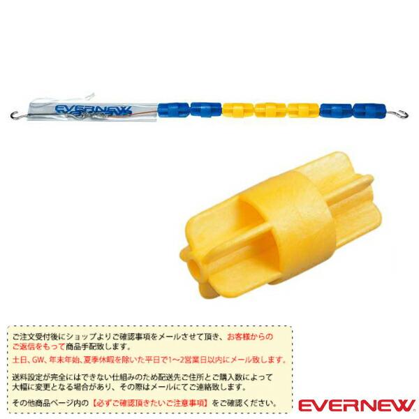 [送料別途]コースロープ H6025/25m(EHB328)