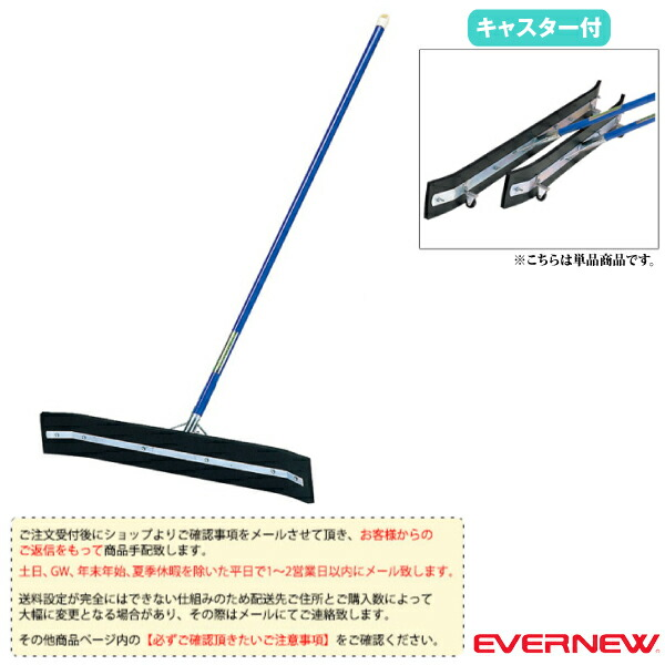 [送料別途]ゴムブラシ 90R(EKE171)