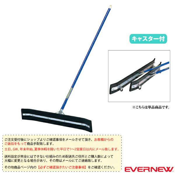 [送料別途]ゴムブラシ 120R(EKE172)