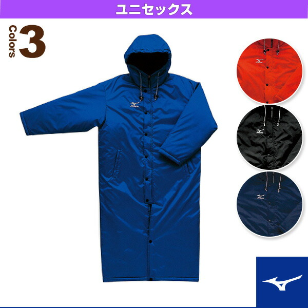 コート/スーパーロング/ユニセックス(A60JB152)