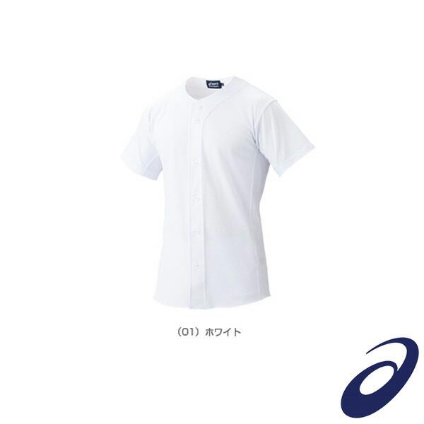 スクールゲームシャツ/フルオープンシャツ(BAS005)
