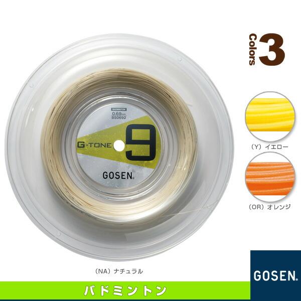 ジー・トーン 9/G-TONE 9/200mロール(BS0692)