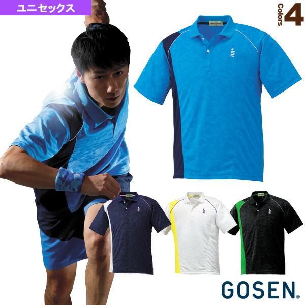 ゲームシャツ/ユニセックス(T1500)