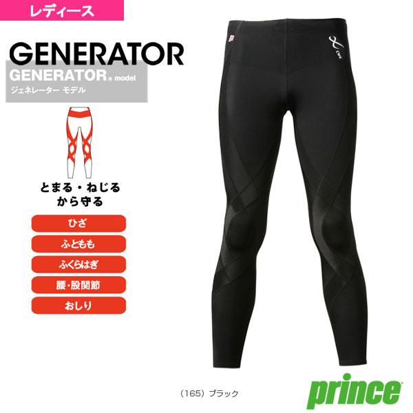 CW-X/ジェネレーターモデル/GENERATOR MODEL/ロング/レディース(HZY349)