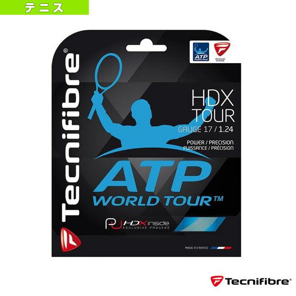 HDX TOUR/エイチディエックスツアー(TFG707/TFG708/TFG709)
