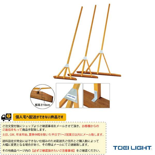 [送料別途]ラワンレーキ90H(B-2606)