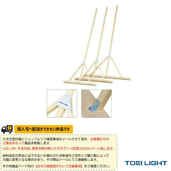 [送料別途]ヒノキレーキ60(B-2607)