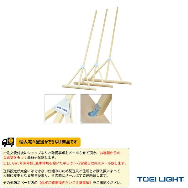 [送料別途]ヒノキレーキ90(B-2608)