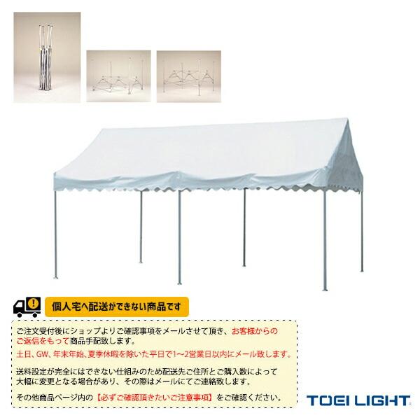 [送料別途]アルミテントXS30(B-3060)