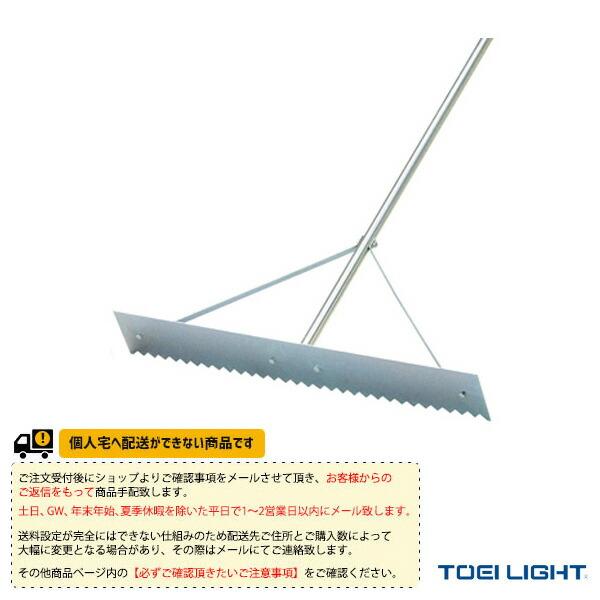 [送料別途]レーキ90/兼用(B-3085)