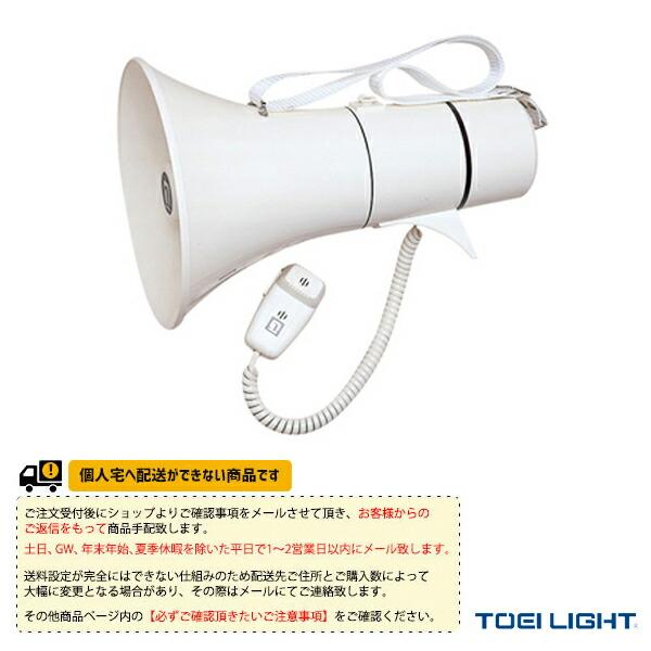 [送料別途]拡声器TM205(B-3439)