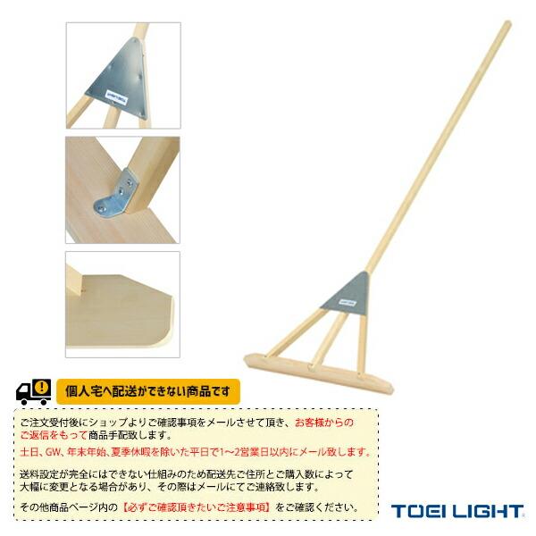 [送料別途]ヒノキレーキ60R-DX(B-3711)
