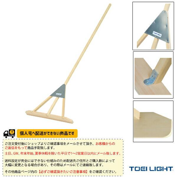 [送料別途]ヒノキレーキ両面90DX(B-3713)