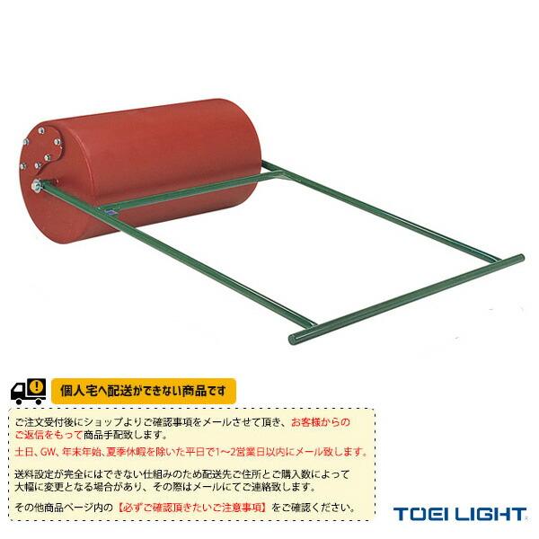 [送料別途]砂入コートローラー(B-3913)