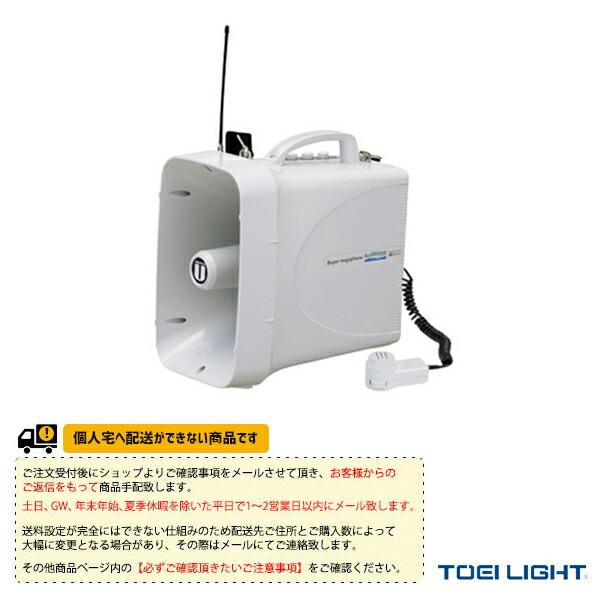 [送料別途]拡声器TWB300N(B-3942)