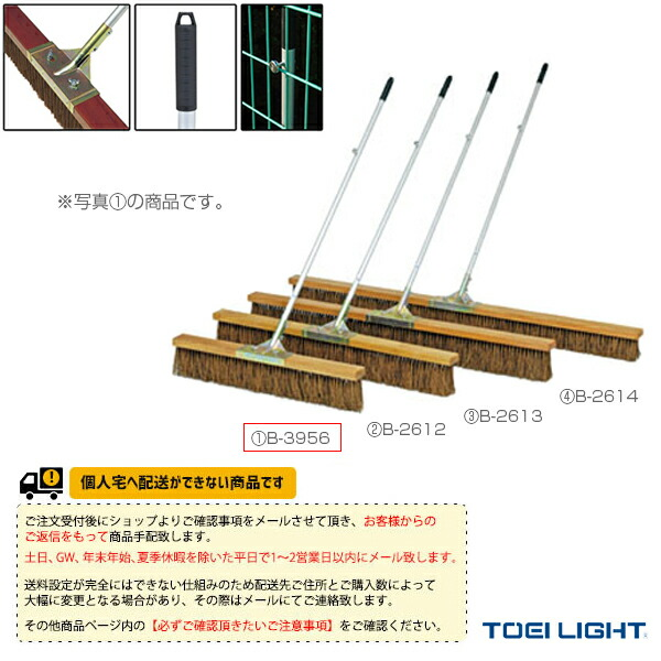 [送料別途]コートブラシS90(B-3956)