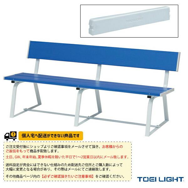 [送料別途]スポーツベンチMG180B(B-6179)