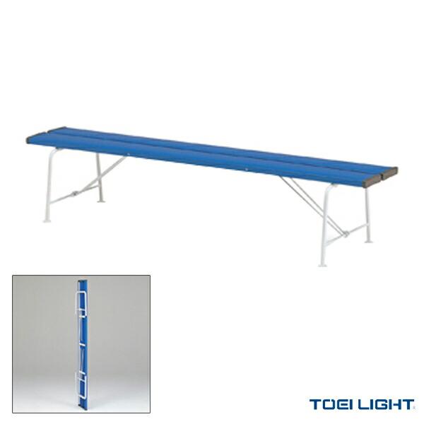 [送料別途]折りたたみスポーツベンチ180(B-6186)